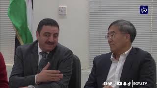 السفير الصيني يشيد بالبيئة الاستثمارية المشجعة في الأردن (21/12/2019)