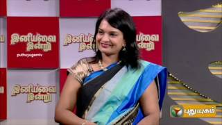 Dr Kavitha Gautham | Interview about Infertility  | Puthuyugam