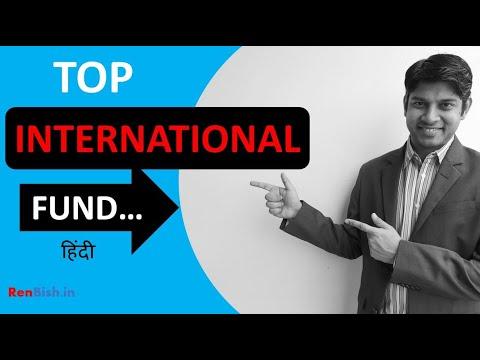 🟢Best International Mutual Funds 2021   Top Mutual Funds in India 2021   Renbish