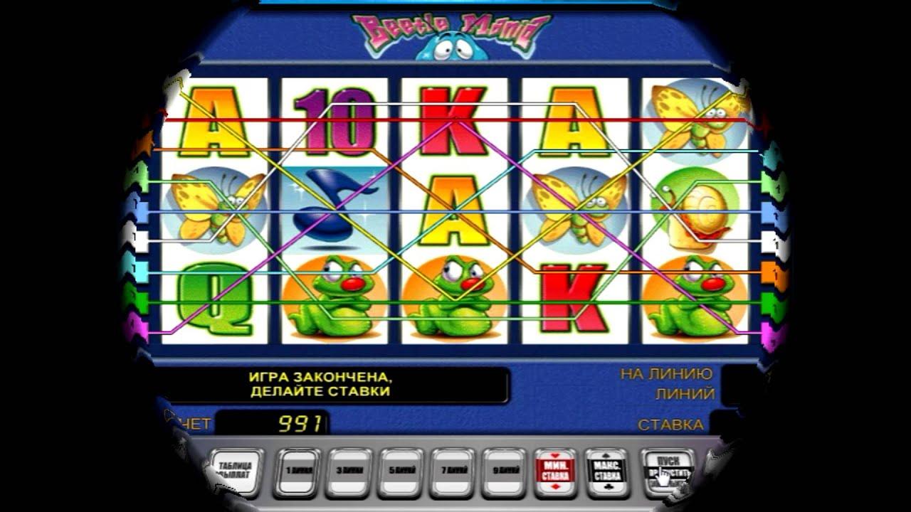 777 игровые автоматы бесплатно золотоискатель на русском