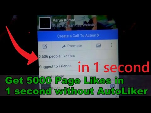 FAST - How to get more Likes on facebook Page {Get 5000 likes in 1 second}   2017 new