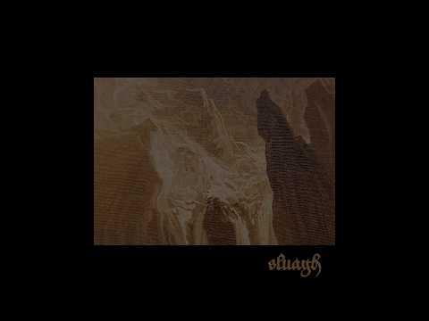 Sluagh - Sluagh I (Full EP)