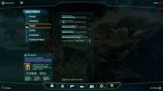 настройка звука в PlanetSide2