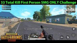 33 Total Kill SMG ONLY DerekG Challenge WIN on Erangel | PUBG Mobile Lightspeed