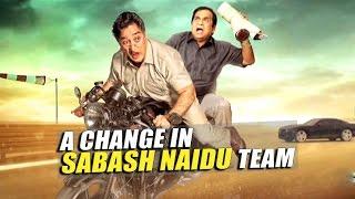 A change in Sabash Naidu team