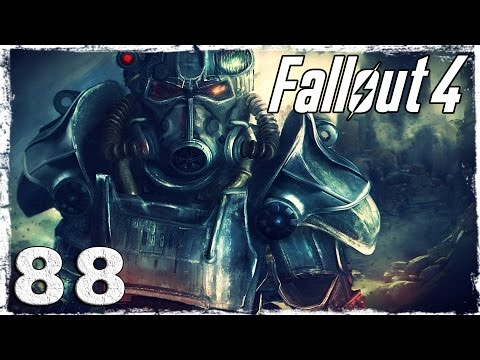 Смотреть прохождение игры Fallout 4. #88: Келлог.