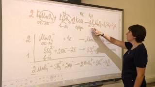 Уравнивание неорганических реакций (ОВР) методом электронно-ионного баланса. ОВР, часть 3 из 4.