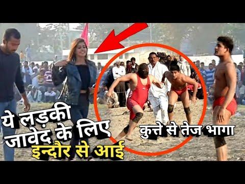 जावेद की कुश्ती के बीच अचानक आ गयी ये लड़की /javed Gani Ki Kushti