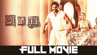 Amara Tamil Full Movie thumbnail