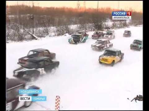 Запахом жженой резины и шквалом эмоций в Новодвинске открыли зимний сезон автогонок