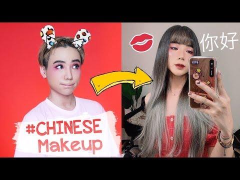 Makeup Phong Cách Trung Quốc Chỉ Sử Dụng Các Sản Phẩm Giá Rẻ | Drugstore Makeup | Ty Lê thumbnail