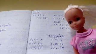 Мультфильм Барби. Барби делает уроки