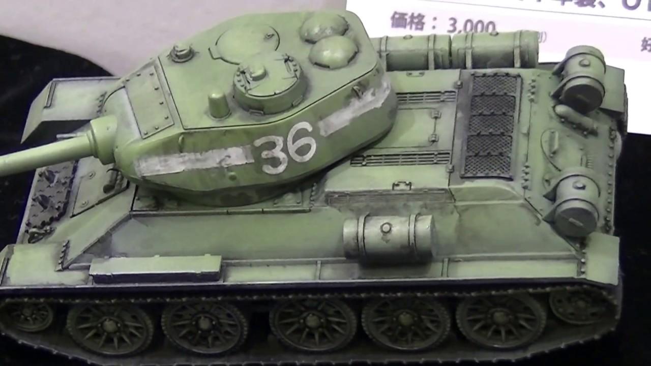 【戦車 プラモデル】T-34/85 1943 1944年製、OT-34/85 RB0021:Soviet ...