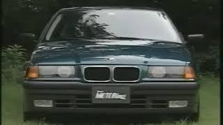 BMW 325i e36 JDM Vs. Mazda Sentia/929 Vs. Nissan Cedric (1991)