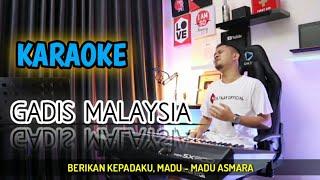 Download GADIS MALAYSIA (Karaoke/Lirik) || Dangdut - Versi Uda Fajar