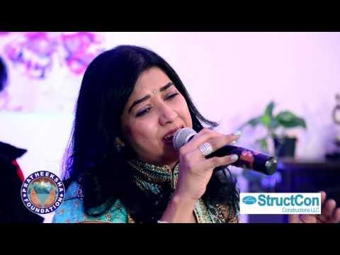 Arabian Symphony Sumi Aravind with Sheela mani