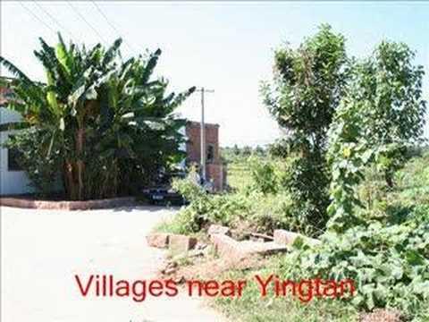 Yingtan City Jiangxi