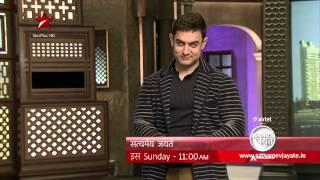 Satymev Jayate Ep 3 Promo: Apne izzat ka kachra mat kariye