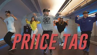 "Desiigner ""PRIICE TAG"" Choreography by Duc Anh Tran"