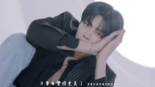 【MV繁中字】  SF9 – Enough(예뻐지지 마)