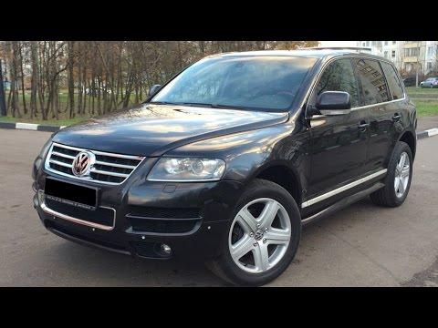 Авто за 500 000 / Volkswagen Touareg