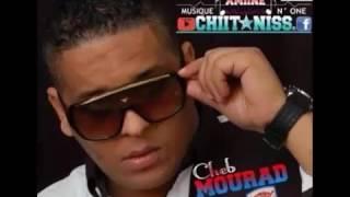 Cheb Mourad Avec Hichem Smati 2016 Manich Mriguel Vidéo Officiel Lyrics ♥Rai De Lux♥