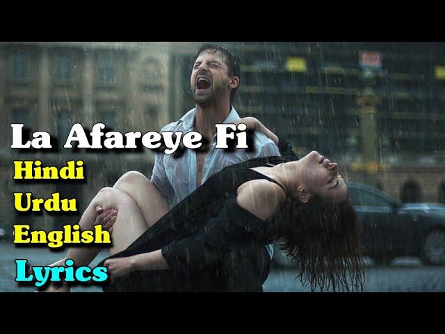 Download La Afareye Fi Video Full Song Youtube Mp3 Mp4 3gp Flv Download Lagu Mp3 Gratis