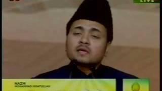 Int. Jalsa Salana 2007 Part 1 - Islam Ahmadiyya