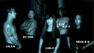Spirit Trace - City of Corpse | Chinese Black Metal