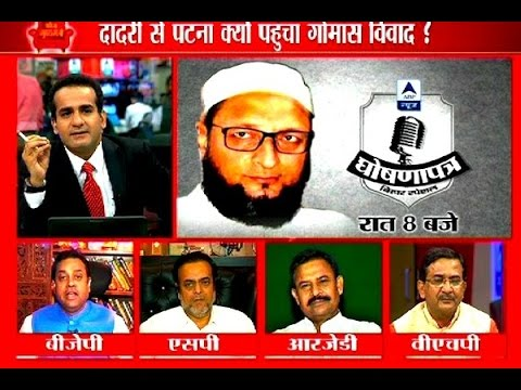 Debate: Why did the Dadri Lynching incident reach Patna?