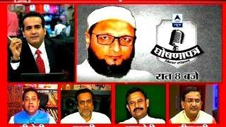 debate why did the dadri lynching incident reach patna