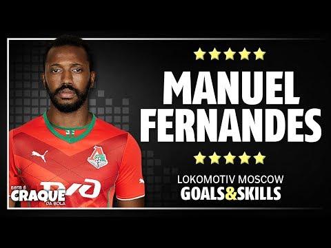 MANUEL FERNANDES ● Lokomotiv Moscow ● Goals & Skills