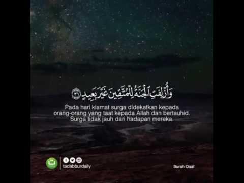 Qs 5032 Surah 50 Ayat 32 Qs Qaaf Tafsir Alquran