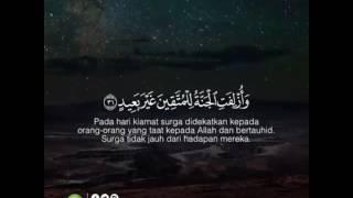 Qs 504 Surah 50 Ayat 4 Qs Qaaf Tafsir Alquran