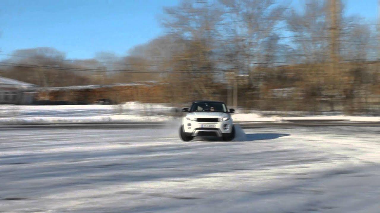 Range Rover Evoque amazing Snow Drift