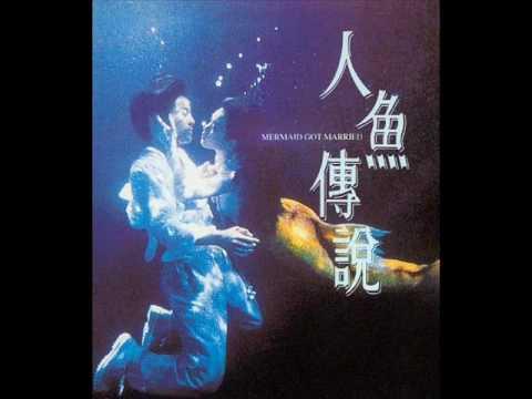 Faye Wong  If You Were Mine Chinese Version
