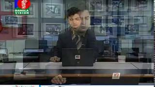 Bangla Vision News 9 May 2017 | Today Latest News| Tv News| Bd All Bangla|BDNews24 TV
