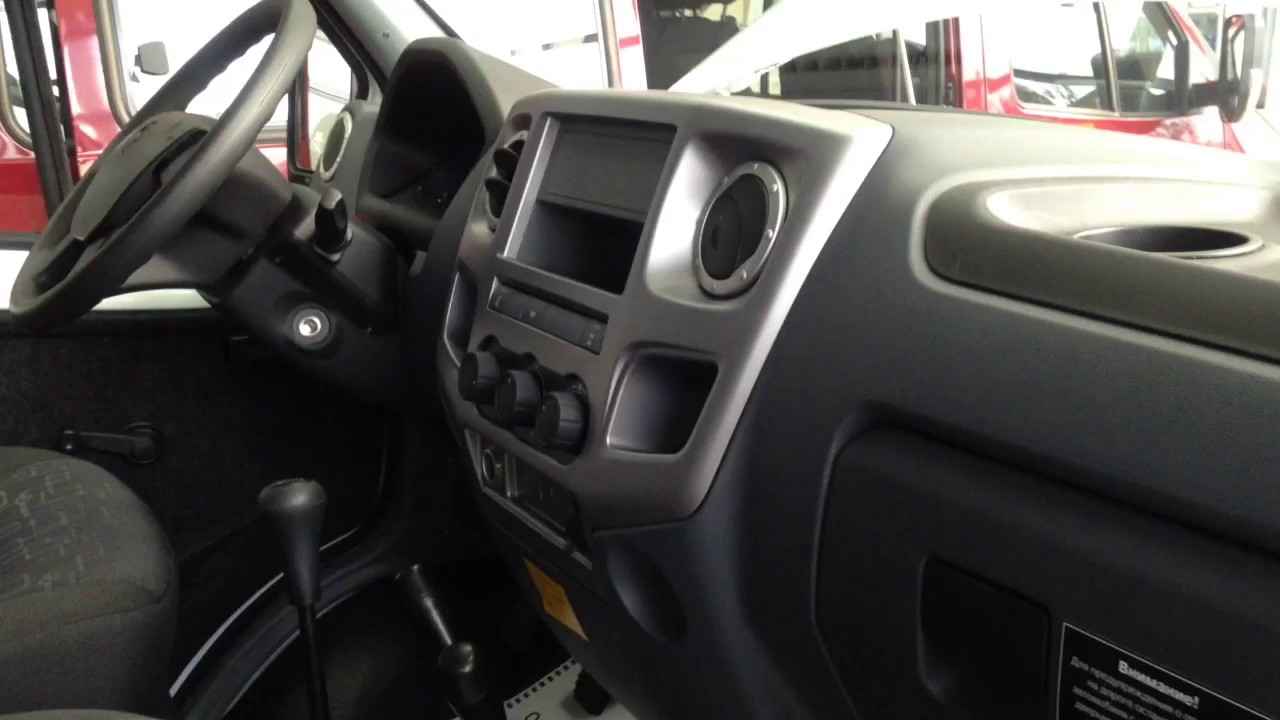 Цельнометаллический фургон ГАЗель NEXT - YouTube