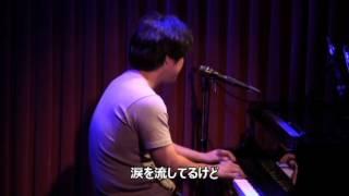 渡辺哲存 ひがみ根性の唄 2017年5月9日 アピア40.