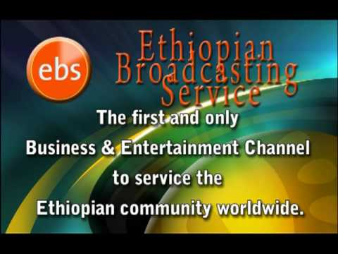 The new 24/7 Amharic TV channel ! EBSTV