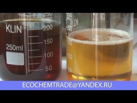 Регенерация отработанного трансформаторного масла  Used Transformer Oil Regeneration