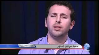مسعود كيرتس - مولاي صلي وسلم