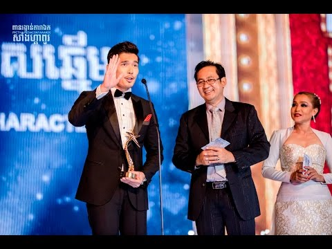 PPCTV MEDIACORP AWARDS Part 3