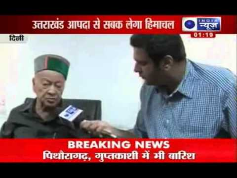 India News : Himachal Pradesh CM (exclusive)