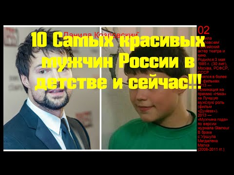 знакомства мужчинои россии
