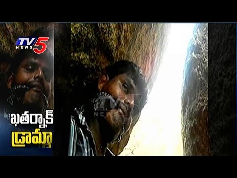 New Twist in Anantapur WhatsApp Kidnap Video | Drama Played For Money | TV5 News