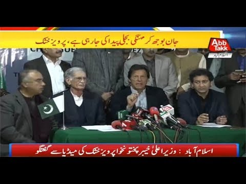 Islamabad: CM KPK, PTI Chairman Imran Khan Talk To Media - 31st January 2018
