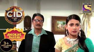 Daya और Shreya ने बदला रूप आरोपी को पकड़ने के लिए | Full Episode | CID | Anokhe Avatar