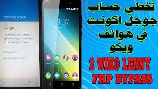 Wiko sunny 2 plus frp bypass
