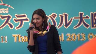 "18.05.13 ""Rolling in the deep"" (Thai Festival Osaka 2013) - Gam Wichayanee"